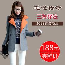 2013专柜正品女装新款冬装韩版双排扣中长款毛呢大衣外套 价格:188.00