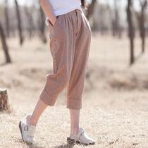 南国衣人 夏风之谷。斯琴风格大码条纹七分裤休闲裤阔腿裤女宽松 价格:198.00