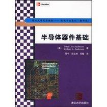 国外大学优秀教材微电子类系列•半导体器件基础(翻译版) 价格:37.95