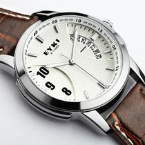 正品EYKI石英表韩国时尚 男士手表 时装表 日历男表复古表包邮 价格:51.00