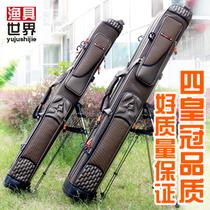 爆款四皇冠正品鱼竿包1.28米双层两层三层鱼包渔具包1.25米钓鱼包 价格:90.00