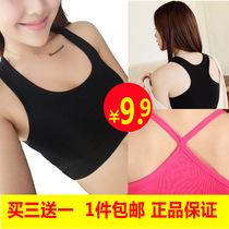1件包邮 百搭小背心 时尚裹胸运动背心莫代尔纯棉短吊带工字抹胸 价格:9.90