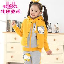 铭佳童话 2013新款冬季女童装女儿童卫衣棉外套加绒加厚三件套装 价格:138.00