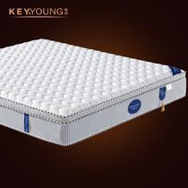 格样椰棕加乳胶3D透气床垫椰梦维1.51.8米软硬两用席梦思定做特价 价格:819.00