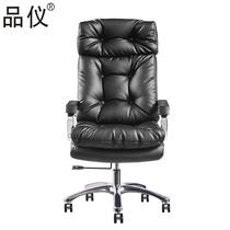 品仪 电脑椅 家用 特价 老板椅 人体工学 转椅 办公椅包邮 PY01 价格:1280.00