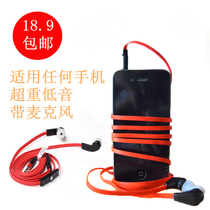 大显td668 a188 x158 e9300 BSX-8耳机耳线带麦克风耳塞耳麦 价格:18.90
