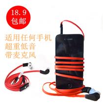 三星I937 L300 I8180C M100S 耳机耳线带麦克风耳塞耳麦 价格:18.90