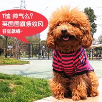 宠物春夏装条纹 狗背心休闲T恤 泰迪比熊贵宾衣服 价格:14.00
