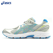ASICS 亚瑟士 女款 慢跑鞋 PATRIOT 5 T2G5N-0148 价格:398.00