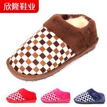 居家棉鞋 室内保暖鞋 包跟棉拖鞋 精品吹气鞋底 小方块 价格:12.90