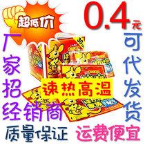 【特价】 袋鼠 ��宝宝 热贴 正品 暖贴 暖宫贴 无续重 价格:0.40