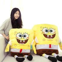 恋磨坊 女生日礼物 可爱超大海绵宝宝公仔 布娃娃抱枕毛绒玩具 价格:58.00