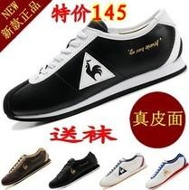 正品乐卡克 法国公鸡休闲鞋 金鸡跑鞋 男鞋 女鞋 牛皮面 QMT-1035 价格:145.00