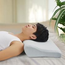 渐渐康太空记忆枕 保健枕 健康枕护颈枕 慢回弹颈椎枕头 特价包邮 价格:68.00