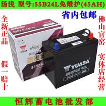 汤浅55B24L免维护12V45AH蓄电池日产骊威铃木北斗星奥拓汽车电瓶 价格:358.20