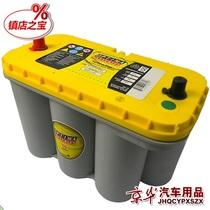 奥铁马/OPTIMA电瓶/霸道4700 4500/雷克萨斯/奔驰M100/上门安装12 价格:2500.00