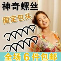 韩国饰品批发 女人我最大推荐美发用品螺旋夹旋转造型发夹/丸子头 价格:0.40