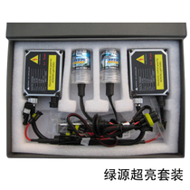 欧宝威达 55w氙气灯 汽车 HID 疝气灯套装 大灯改装 氙灯 h7 h1 价格:168.00