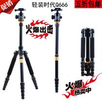 便携单反佳能尼康相机三脚架轻便旅游独脚支架Q666摄影三角架云台 价格:333.00