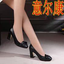 意尔康高跟女鞋浅口淑女真皮单鞋2013女鞋正品牛皮粗跟单鞋包邮 价格:106.41