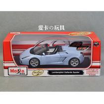 小汽车玩具车 汽车模型 马沙图 兰博基尼盖拉多Spyder 敞蓬跑车 价格:185.00
