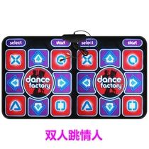 恋舞128位中文高清电视电脑两用双人跳舞毯加厚型(11mm)特价包邮 价格:88.11