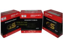 正品统一GS电瓶 本田CRV 雅阁 奥德赛 思域 思铂睿 丰田威驰 威姿 价格:340.00