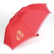 龙翔新娘伞 红伞/超轻结婚三折伞/新娘出门双裙边晴雨伞 价格:23.00