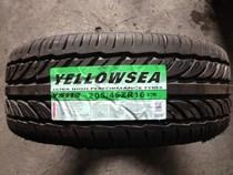 全新舒适轮胎 205/45ZR16 改装专用 汽车轮胎 POLO 标致207 威志 价格:369.00