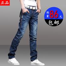 秋装新款 修身牛仔裤男潮个性 韩版牛仔裤子男装直筒中腰牛仔裤男 价格:86.00