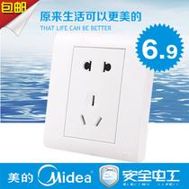 美的开关插座 D08瑞系列五孔插座面板墙壁电源开关插座正品特价 价格:6.99