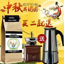 包邮 哈顿 精品咖啡 卢旺达阿诺美加极品波本 咖啡豆 买2送磨豆机 价格:39.00