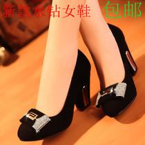 包邮2013新款韩版镶钻浅口蝴蝶结低帮圆头粗跟单鞋舒适性感女鞋子 价格:59.90