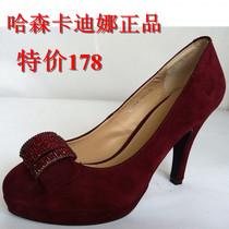 哈森卡迪娜2013秋冬新款专柜正品羊绒皮高跟细跟女鞋单鞋KL36506 价格:175.00