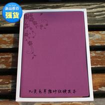 凯文纸品创意潮流硬皮笔记本 牛皮纸 道林 内页 封面日记本册空白 价格:28.80