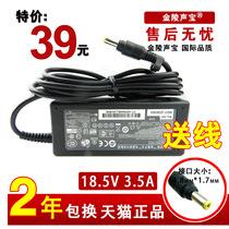 惠普 康柏V3000  CQ515笔记本电源适配器18.5V 3.5A电脑充电器线 价格:39.00