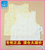 丽婴房迪士尼专柜正品 2013夏新款薄纯棉内衣超实用背心2323/2423 价格:15.75