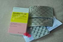 现货 冲皇冠特价 德国政府指定Zymafluor维生素D500钙片鱼肝油90 价格:80.00