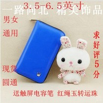 长虹008-VIIM M558 008-VI A4 S91 K219 A2保护套保护外套手机套 价格:26.00