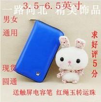华为M660 T8200 IDEOS X3 U8150 K3 W5800保护套保护外套手机套 价格:26.00