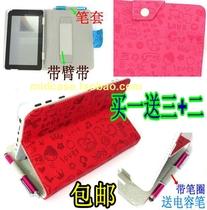 包邮8寸索爱T85 纽曼M23 G28 M9 K9 A8平板电脑皮套小魔女保护套 价格:36.00