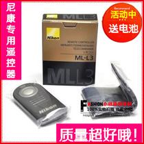 尼康 ML-L3 快门无线遥控器 D90 D7000 D5000 D3000 J1 J2等超好 价格:15.00