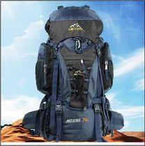 【出游必备】正品美星新款70L高品质户外登山包双肩背囊旅行背包 价格:188.00