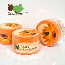 正品 贝比拉比婴儿舒缓植物爽身粉 不含滑石粉滋养肌肤 LGH0369 价格:17.00