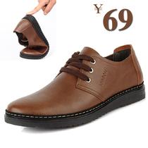 米斯康春夏男士鞋休闲鞋男鞋皮鞋板鞋子男韩版英伦商务正品真皮潮 价格:59.00