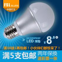 fsl佛山照明Lamp led灯泡 螺口E27 led灯泡3wled球泡灯led节能灯 价格:8.50