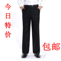 红蜻蜓男士西裤夏款正装秋冬加厚免烫韩版修身直筒英伦休闲西装裤 价格:138.00