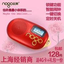 乐果Q12 mp3播放器随身听 播放器便携广播插卡音箱 老人FM收音机 价格:128.00