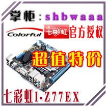 七彩虹I-Z77EX V20 mini-itx主板双千兆网卡USB3.0 MSATA现货HTPC 价格:488.00