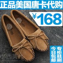 美国代购 唐卡豆豆鞋正品平底平跟真皮单鞋女小白鞋流苏磨砂迷你 价格:168.00